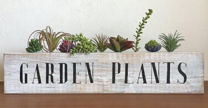 《グリーンフレーム》Garden plants Vintage White 450(ガーデン プラント ビンテージ ホワイト 450)