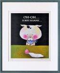 《絵画》藪上 陽子 ミルクと猫