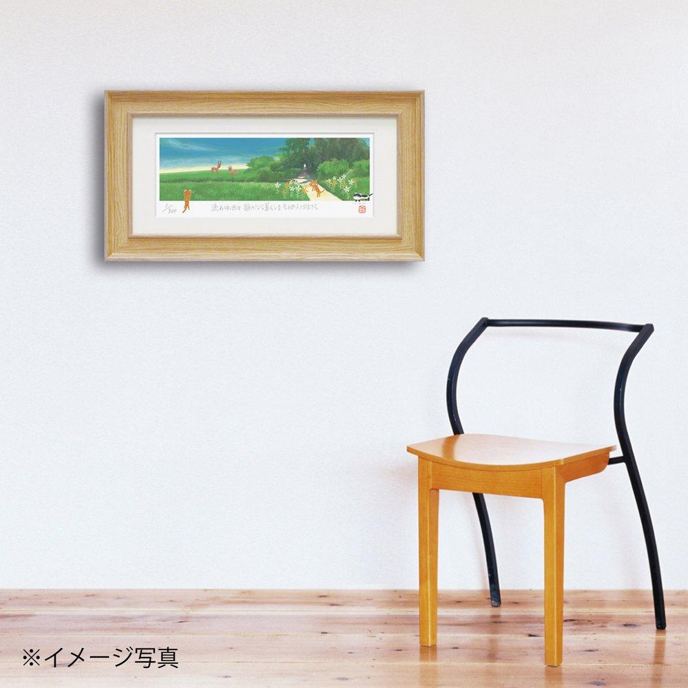 【絵画】糸井忠晴 版画(ジグレー)「鹿と草原」