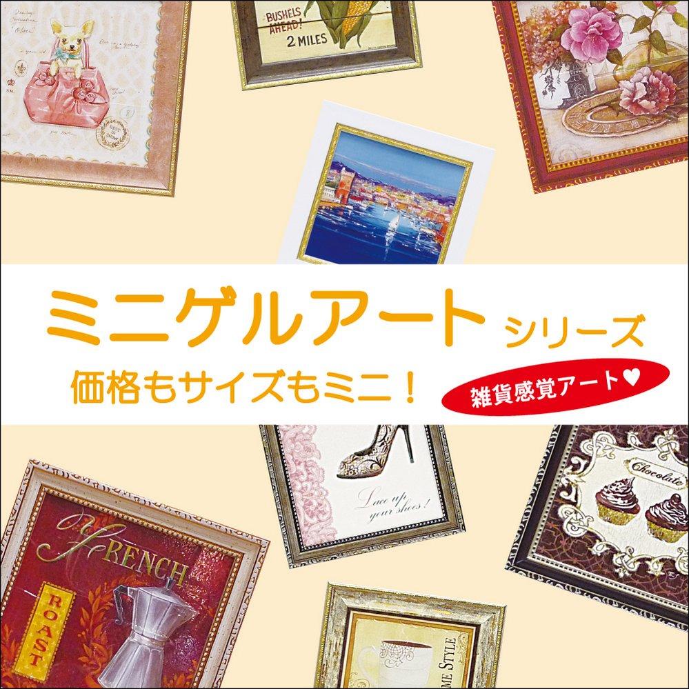 【絵画 ミニゲル アートフレーム】ファリダ ザマン「チアフル1」