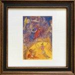 《名画アートフレーム》シャガール サーカス(Chagall )(ゆうパケット)