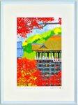 《絵画》はりたつお 京都 秋の清水寺 大全紙
