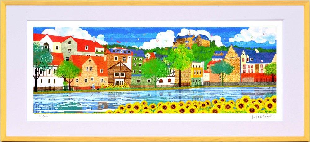 《絵画》はりたつお 夏のマールブルクとひまわり L