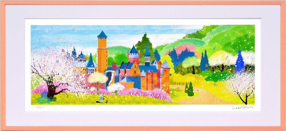 《絵画》はりたつお 春のレーベンブルク城とりんごの木 L