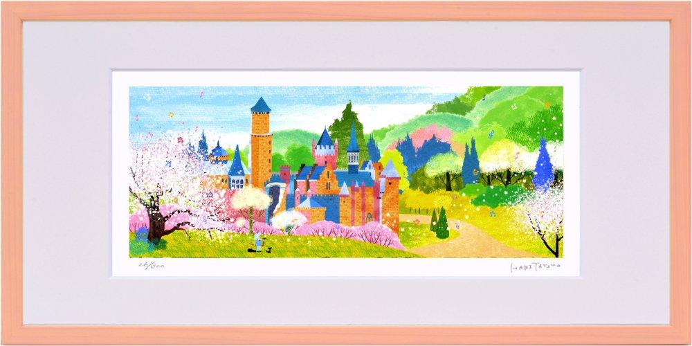 《絵画》はりたつお 春のレーベンブルク城とりんごの木 S