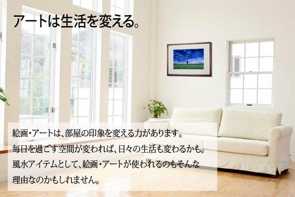 《絵画》藪上 陽子 キツネの本読み