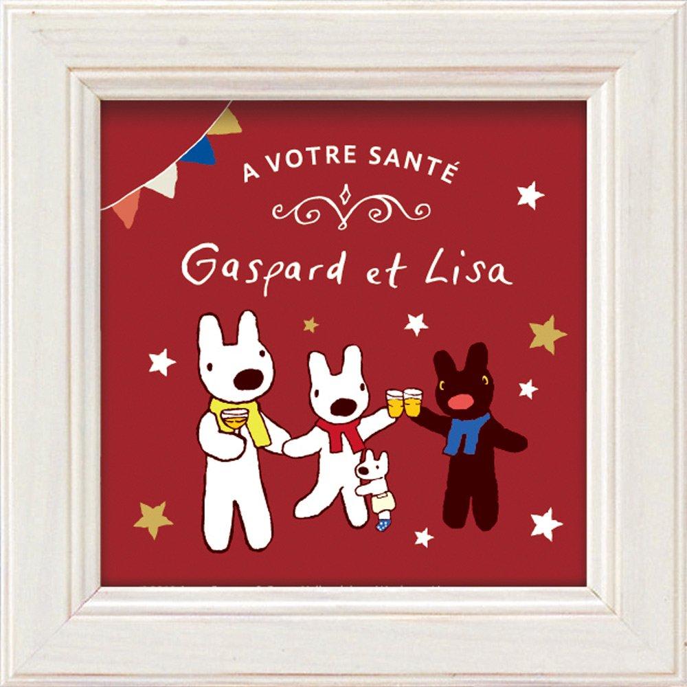絵画 ゆうパケット リサとガスパール ミニアートフレーム「20th Anniversary! A」/インテリア 壁掛け 卓上