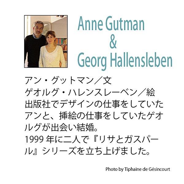 絵画 ゆうパケット リサとガスパール ミニアートフレーム「20th Anniversary! B」/インテリア 壁掛け 卓上