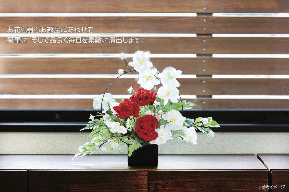 【アートフラワー 造花】ホワイトモダン〔テーブルタイプ〕/光触媒 観葉植物 ウンベラータ フェイクグリーン 花 胡蝶蘭 開店祝い 開業祝い 誕生祝い 造花 アートフレーム おしゃれ