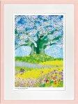 《絵画》昆虫物語みなしごハッチ 大桜を囲む紫花菜(大全紙) はりたつお