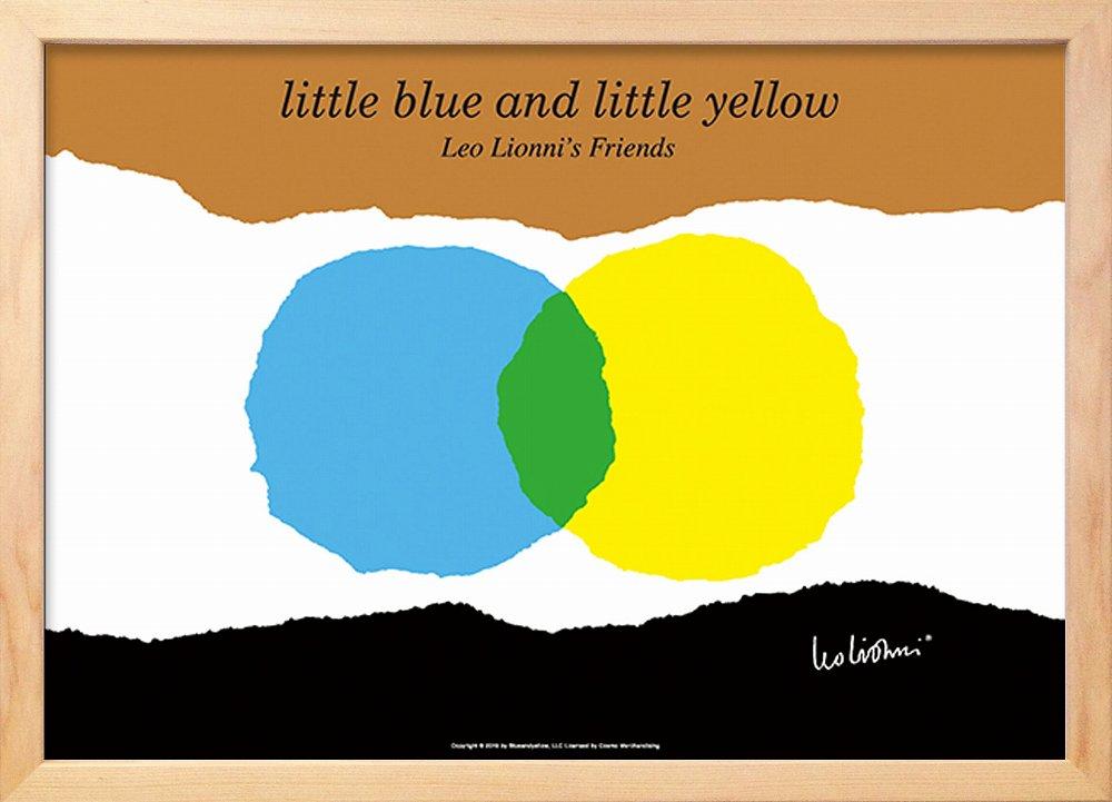 《アートフレーム》レオ・レオニ あおくんときいろちゃん (Leo Lionni little blue and little yellow)