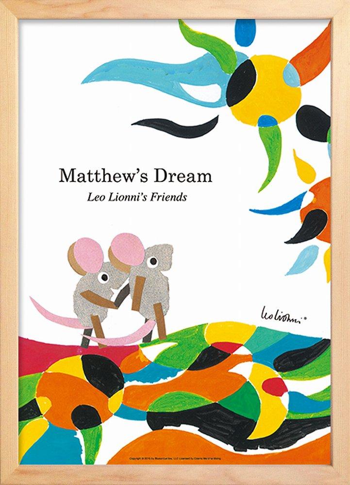 《アートフレーム》レオ・リオーニ マシューのゆめ (Leo Lionni Matthew's Dream)