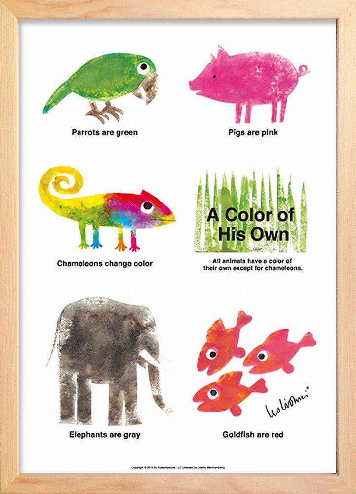 《アートフレーム》レオ・リオーニ じぶんだけのいろ アニマル (Leo Lionni A Color of His Own Animals)