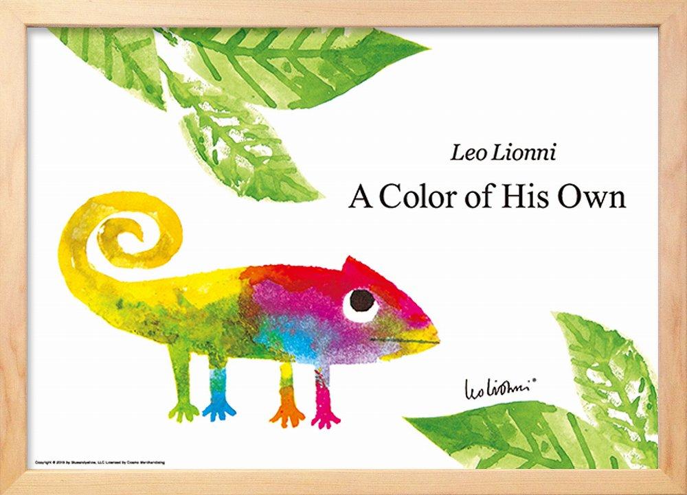 《アートフレーム》レオ・リオーニ じぶんだけのいろ (Leo Lionni A Color of His Own)