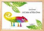 《アートフレーム》レオ・レオニ じぶんだけのいろ (Leo Lionni A Color of His Own)