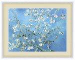 名画 油絵 花咲くアーモンドの木の枝 ゴッホ 手彩仕上 高精細巧芸画 ゆうパケット Sサイズ