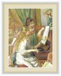 名画 油絵 ピアノに寄る少女たち ルノワール 手彩仕上 高精細巧芸画 Mサイズ