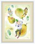 絵画 ほほえみの中のこどもたち 洋梨とこどもたち 榎本 早織 手彩仕上 高精細巧芸画 ゆうパケット Sサイズ