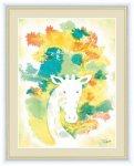 水彩画 ふわもこ癒やしの動物 きりん 木下つぐみ 手彩仕上 高精細巧芸画 Lサイズ
