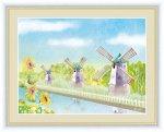 水彩画 風車のある風景 ひまわり 青木 奏 手彩仕上 高精細巧芸画 Lサイズ