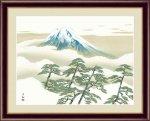 日本の名画 日本画 松に富士 横山 大観 手彩仕上 高精細巧芸画 Lサイズ