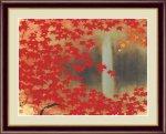 日本の名画 日本画 滝に紅葉 川端 龍子 手彩仕上 高精細巧芸画(ギフト包装・メッセージカード・のし対応不可)Sサイズ