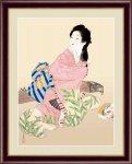 日本の名画 日本画 娘深雪 上村 松園 手彩仕上 高精細巧芸画 Lサイズ