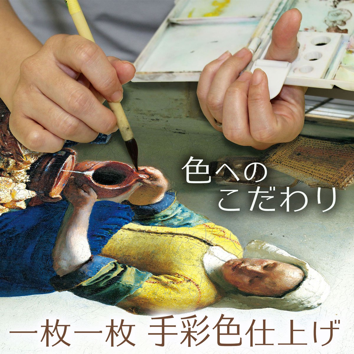 日本の名画 日本画 紅葉小禽図(こうようしょうきんず) 伊藤 若冲 手彩仕上 高精細巧芸画 Mサイズ