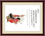 日本の名画 日本画 小野小町 佐竹本三十六歌仙 手彩仕上 高精細巧芸画 Lサイズ