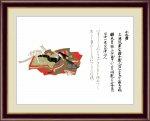 日本の名画 日本画 小大君 佐竹本三十六歌仙 手彩仕上 高精細巧芸画 Lサイズ