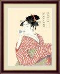 日本の名画 浮世絵 美人画 ビードロを吹く娘 喜多川 歌麿 手彩仕上 高精細巧芸画 Mサイズ