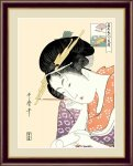 日本の名画 浮世絵 美人画 扇屋花扇 喜多川 歌麿 手彩仕上 高精細巧芸画 Mサイズ