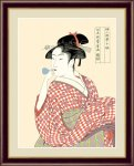 日本の名画 浮世絵 美人画 ビードロを吹く娘 喜多川 歌麿 手彩仕上 高精細巧芸画 Lサイズ