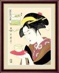 日本の名画 浮世絵 美人画 難波屋おきた 喜多川 歌麿 手彩仕上 高精細巧芸画 Lサイズ