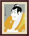 日本の名画 浮世絵 役者絵 竹村定之進(たけむらさだのしん) 東洲斎 写楽 手彩仕上 高精細巧芸画 Mサイズ