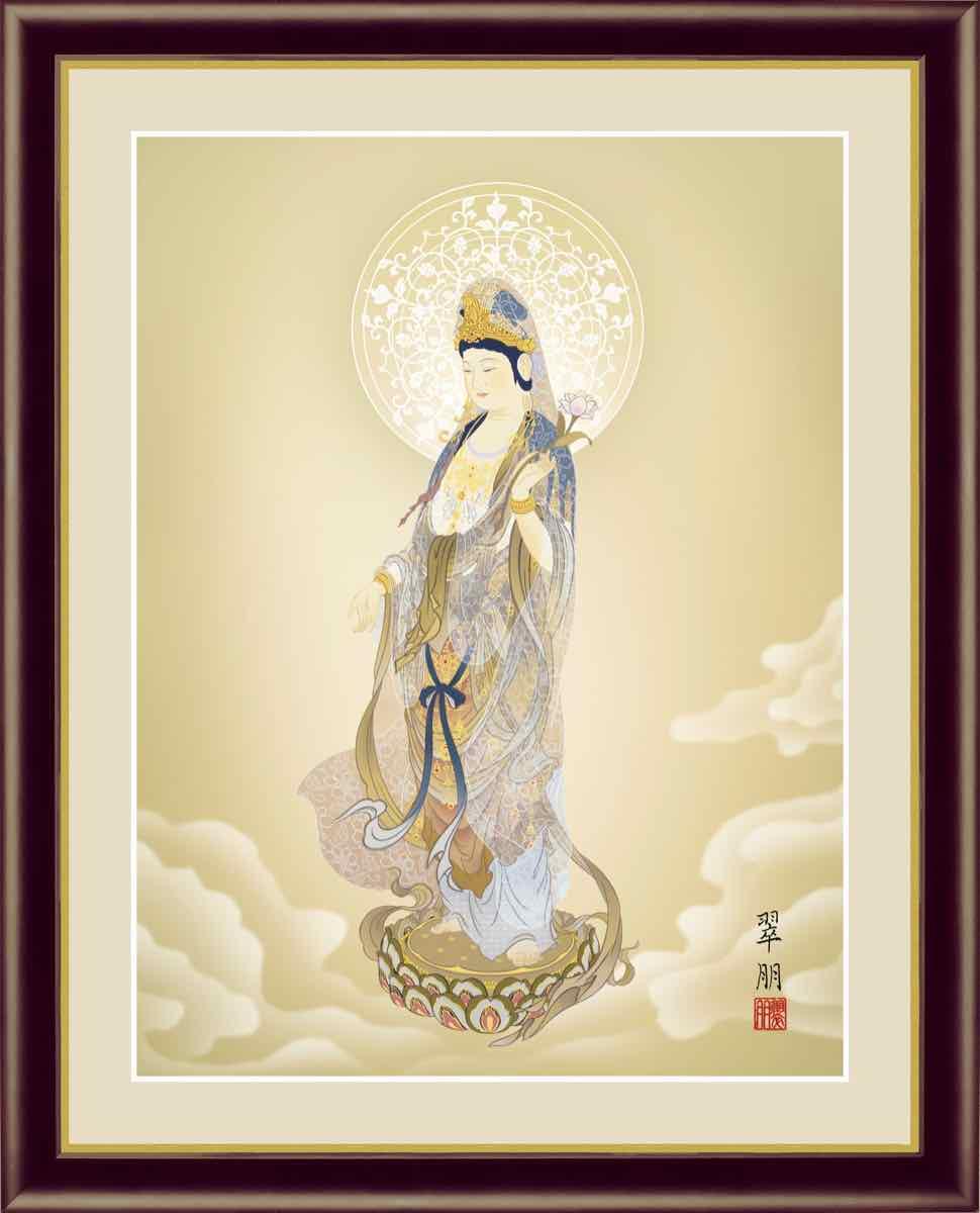 日本画 仏画 聖観音(しょうかんのん) 鈴木 翠朋 手彩仕上 高精細巧芸画 ゆうパケット Sサイズ