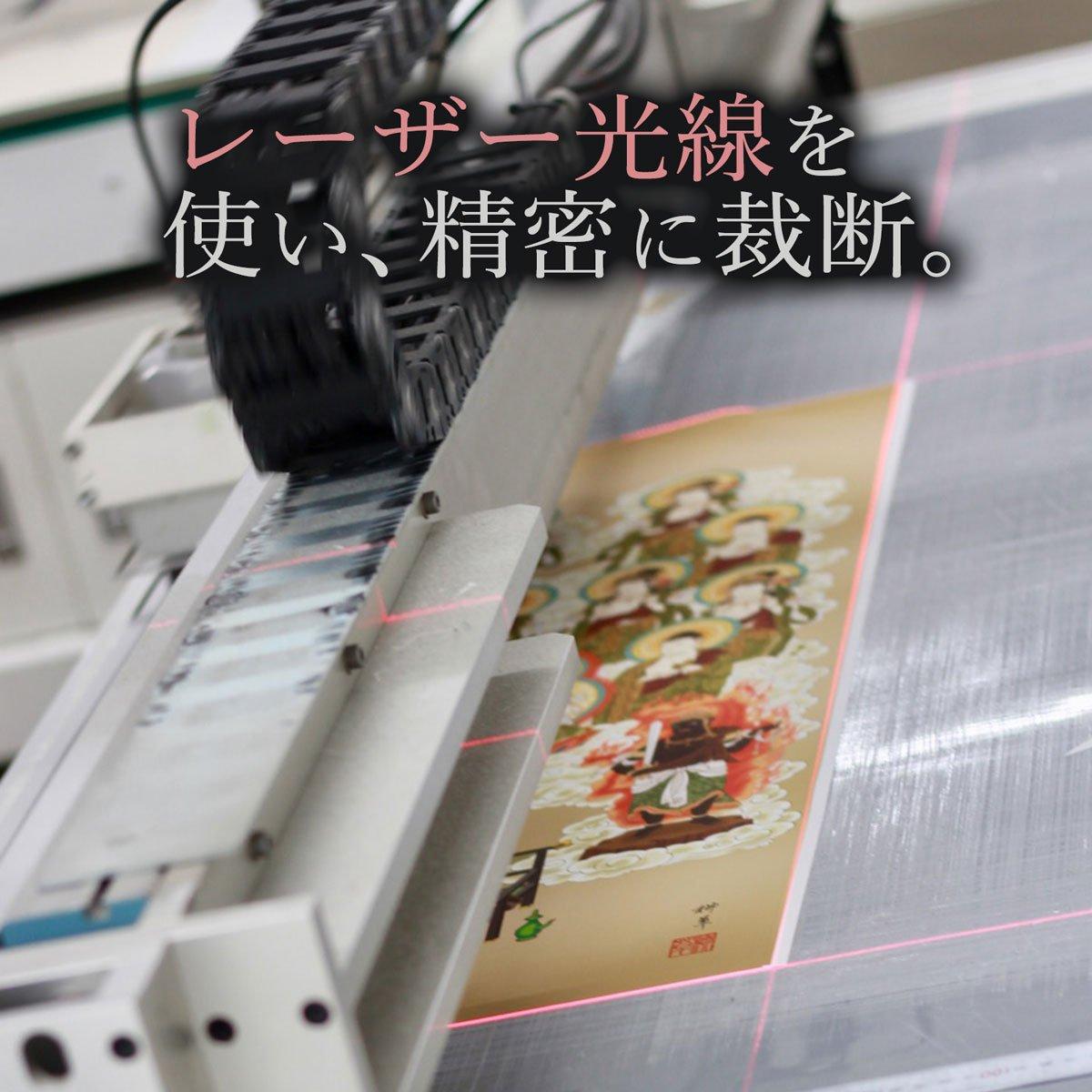 日本画 仏画 真言十三佛 香山 緑翠 手彩仕上 高精細巧芸画 Lサイズ