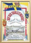 絵画 スカンジナビアンアート スウェーデン鉄道の旅 1900年初頭 額入り アートフレーム 壁掛け 飾る リビング インテリア 北欧 プレゼント ギフト ポスター 3Lサイズ