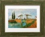 《名画アートフレーム》アルルの跳ね橋 フィンセント・ファン・ゴッホ(Vincent van Gogh)