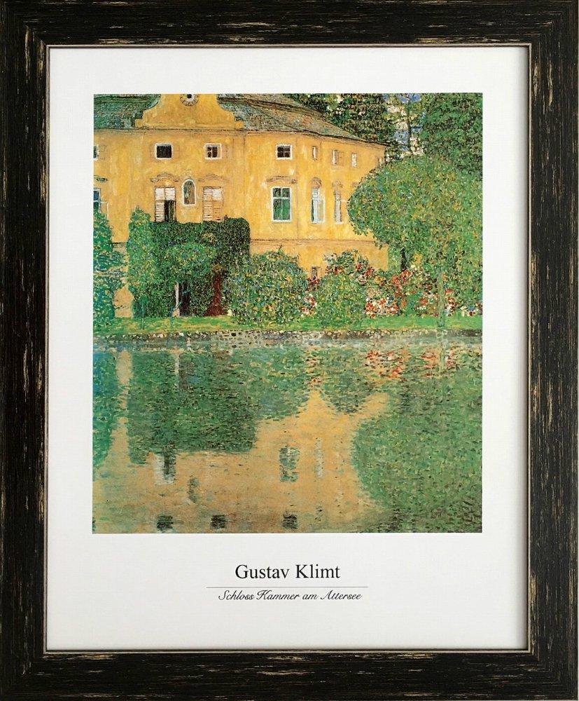 《名画アートフレーム》アッター湖畔のカンマー城 ジョルジュ・ブラック(Georges Braque)