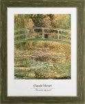 《名画アートフレーム》睡蓮の池に架かる橋 クロード・モネ(Claude Monet)