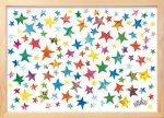 《絵画》ほし(Stars) エリック・カール(Eric Carle)