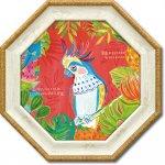 絵画 八角 ミニゲル アートフレーム ファリダ ザマン「トゥッティ フルッティ7」 ゆうパケット  インテリア 鳥 カラフル 壁掛け 卓上 おしゃれ 絵 飾る 額入り リビング 玄関 寝室 プレゼント