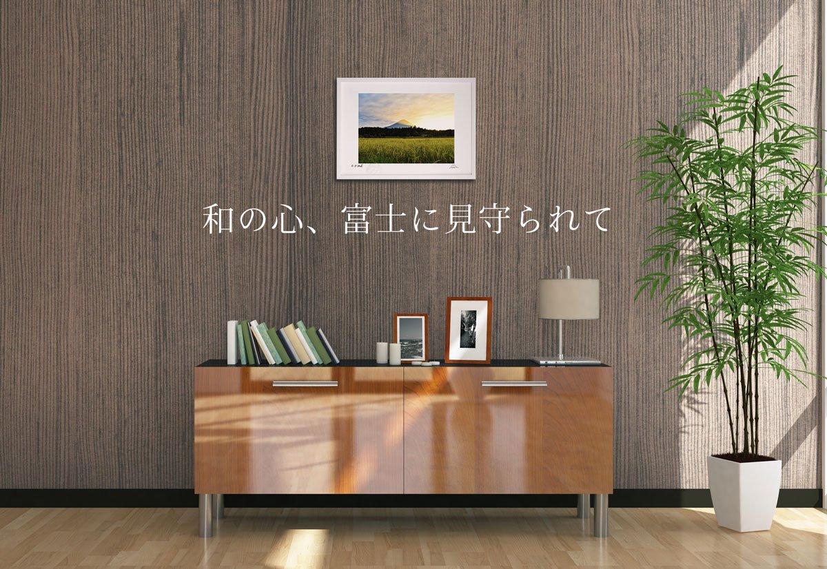 版画 絵画 富士山と街 富士山