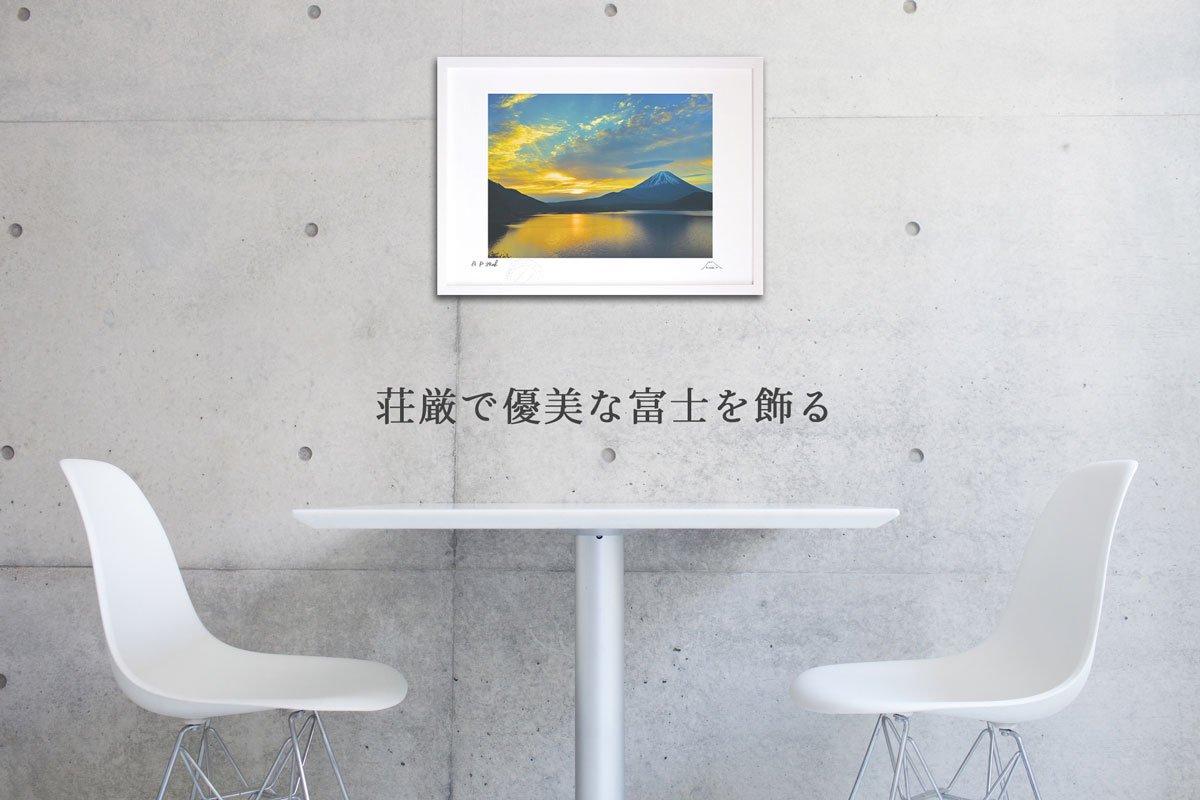 版画 絵画 湖の船出 富士山