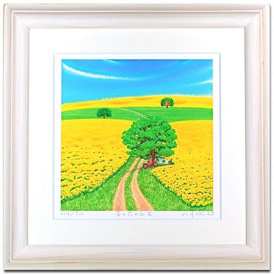 《水彩画・アートフレーム》菜の花の丘3〔栗乃木ハルミ くりのき はるみ 〕