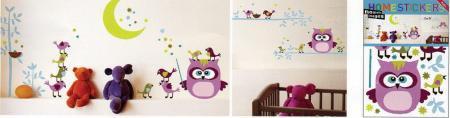 《ウォールステッカー》Home stickers Maryse Guittet/Hibou et compagnie