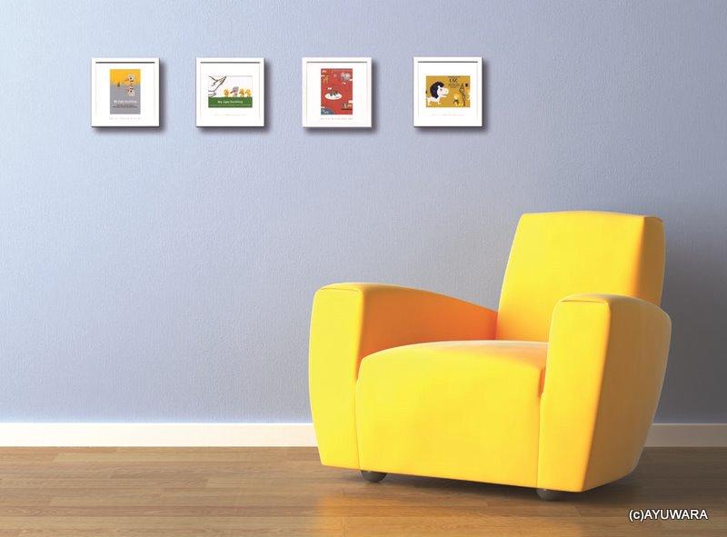 《アートフレーム》Cozy Tomato  Square Frame  662(コージートマト)(ゆうパケット)