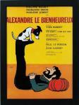 フレンチ アド アート シリーズ サヴィニャック 『ALEXANDRE LE BIEN HEUREUX』