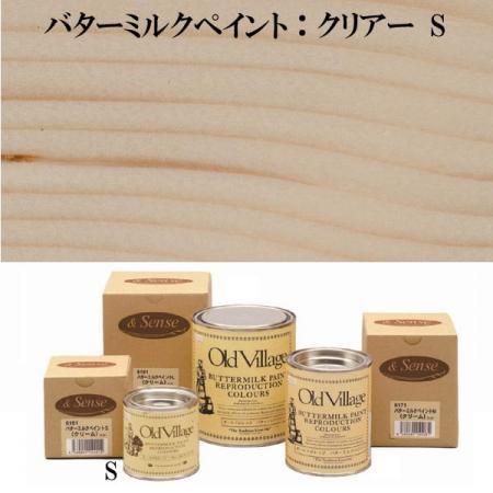 バターミルクペイント用クリアーS